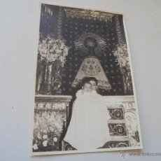 Fotografía antigua: ANTIGUA FOTOGRAFÍA-BASÍLICA DE NTRA. SRA. DEL PILAR SANTA CAPILLA-ZARAGOZA-17.5 X11 CM-FOT. AFA-1961. Lote 48734783