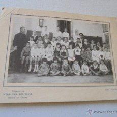 Fotografía antigua: ANTIGUA FOTOGRAFÍA-SOBRE CARTÓN-S/F-COLEGIO DE NTRA. SRA. DEL VALLE CEUTA-JAÉN Y LUQUE. Lote 48734830