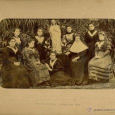 Fotografía antigua: GIBRALTAR, 1894. CONCEPCIÓN RUIZ FRÍAS, ESPOSA DE NATALIO RIVAS.MINISTRO DE INSTRUCCION PÚBLICA.. Lote 48758835