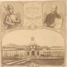 Fotografía antigua: RECUERDO DEL COLEGIO SAN IGNACIO DE LOYOLA - AZPEITIA - GUIPUZCOA - FECHADA EN LOYOLA - AÑO 1888. Lote 49516936