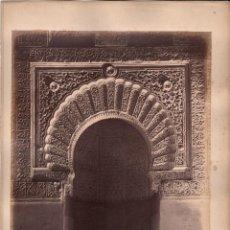 Fotografía antigua: GRANADA, 2208. MIHRAB DE LA MEZQUITA DE LA ALHAMBRA, FOTO: LAURENT. MADRID.. Lote 50101702