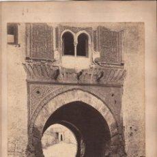 Fotografía antigua: GRANADA, 221. LA PUERTA DEL VINO POR LEVANTE, ALHAMBRA. FOTO: LAURENT, MADRID.. Lote 50102475