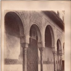Fotografía antigua: GRANADA, 226. PATIO DE LA ALBERCA, ALHAMBRA, FOTO: LAURENT, MADRID.. Lote 50102577
