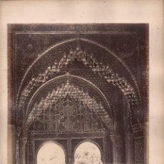Fotografía antigua: GRANADA, 552. EL MIRADOR DE LINDARAJA, SALA DOS HERMANAS, ALHAMBRA. FOTO: LAURENT, MADRID.. Lote 50103399
