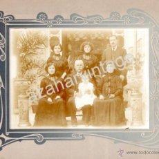 Fotografía antigua: LUCENA, CORDOBA,SIGLO XIX , ESPECTACULAR ALBUMINA FAMILIAR,FOT.MANUEL ROLDAN,270X210MM. Lote 53266867