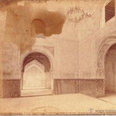 Fotografía antigua: ALHAMBRA. SALA DE LAS DUAS HERMANAS DESDE LA PUERTA DE ENTRADA - GRANADA - GARZON. Lote 53639954