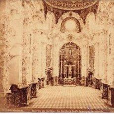 Fotografía antigua: INTERIOR DE CARTUJA LA SACRISTIA DESDE LA PUERTA DE ENTRADA - GRANADA - GARZON. Lote 53639965