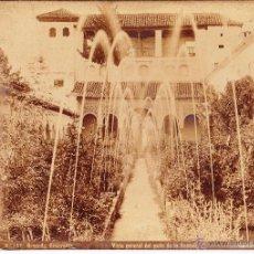 Fotografía antigua: VISTA GENERAL DEL PATIO DE LA ACEQUIA - GRANADA - GARZON. Lote 53639988