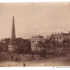 Fotografía antigua: CIUTADELLA, MENORCA, 1870'S. ALBÚMINA SIN MONTAR 17X23 CM. SIN DATOS DEL AUTOR. RARA. Lote 54634723