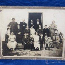 Fotografía antigua: FOTOGRAFÍA FAMILIAR DE 1923 INAUGURACIÓN DE UNA CASA. Lote 54884506