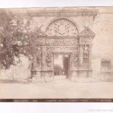 Fotografía antigua: CÓRDOBA, 98. PUERTA DE GERÓMINO PAEZ, FOTO: TOMÁS MOLINA. 17X20,5CM.. Lote 56094031