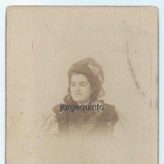 Fotografía antigua: PILAR. AÑO 1898. FOTÓGRAFO VDA. DE OLIVAN Y HERMANO. PASEO DE LAS CARMELITAS. SALAMANCA.. Lote 60700635