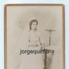 Fotografía antigua: RETRATO PRIMERA COMUNIÓN. FOTÓGRAFOS HARO HERMANOS. CARMEN, 62. CARTAGENA, MURCIA.. Lote 64320175