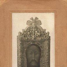 Fotografía antigua: FOTO DEL SANTO ROSTRO DE LA CATEDRAL DE JAEN. FOT.: CA.1915-1920. FOT.: VDA. DE A. MARTOS.JAÉN.. Lote 71183953