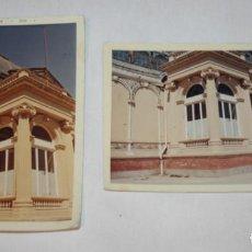 Fotografía antigua: LOTE DE 2 FOTOGRAFIAS ANTIGUAS, PALCIO DE CRISTAL EL RETIRO MADRID 12 AGOSTO 1965. Lote 72925079
