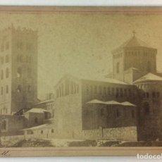 Fotografía antigua: RIPOLL. MONASTERIO. AÑO 1891. 13,5 X 18,5 CM.. Lote 77155477