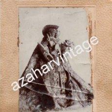 Fotografía antigua: UBEDA, SIGLO XIX, ESPECTACULAR ALBUMINA DE LA VIRGEN DE GUADALUPE, MIDE CON CARTON, 16X19 CMS. Lote 80651186