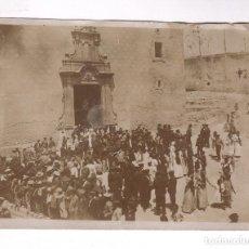 Fotografía antigua: CATALUÑA, ENTRADA IGLESIA POR IDENTIFICAR, 1900'S. 9X12 CM.. Lote 87329392