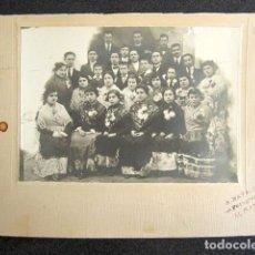 Fotografía antigua: AÑO 1916. ANTIGUA FOTOGRAFÍA ALBÚMINA. FIESTAS DE ALMANSA, ALBACETE. FOTÓGRAFO A. NAVALÓN. . Lote 87412244