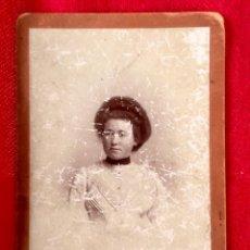 Fotografía antigua: FOTO ALBUMINA CEFERINA GUILARTE ESPOSA COMPOSITOR MILITAR ROMAN P DE SAN JOSE 1909 COMPAÑY FOTOGRAFO. Lote 88361584