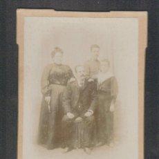 Fotografía antigua: RETRATO DE UNA FAMILIA.FOTOGRAFIA LOS ITALIANOS.SEVILLA.TAMAÑO: 17 X 11 CTMS.. Lote 89866784