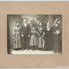 Fotografía antigua: GRUPO FAMILIAR. TOTANA, MURCIA. FOTÓGRAFO DESCONOCIDO.. Lote 95807191