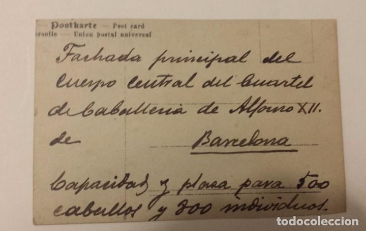 Fotografía antigua: BARCELONA FACHADA PRINCIPAL DEL CUERPO CENTRAL DEL CUARTEL DE CABALLERIA DE ALFONSO XII BARCELONA - Foto 2 - 97009131