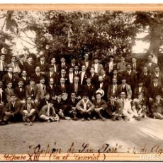 Fotografía antigua: ORFEÓN DE SAN JOSÉ. 24 AGOSTO 1919. PAQUE ALFONSO XIII. EL ESCORIAL. MADRID. 18,5 X 13 CM. Lote 108427575