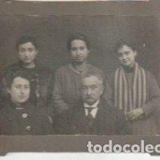 Fotografía antigua: FOTOGRAFIA ALBUMINA GRUPO FAMILIAR - -C-31. Lote 109465899