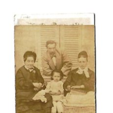 Fotografía antigua: ANTIGUA FOTOGRAFIA FAMILIAR O VECINAL. Lote 113278871