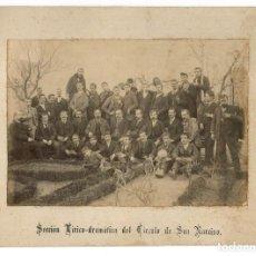 Fotografía antigua: GERONA. SECCIÓN LÍRICO DRAMÁTICA DEL CÍRCULO DE SAN NARCISO 23 X 17 CM. Lote 117023543