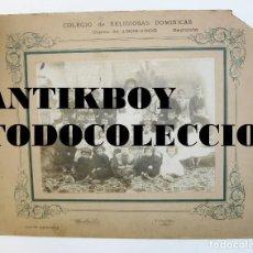 Fotografía antigua: GRAN FOTOGRAFIA ANTIGUA SAGUNTO COLEGIO RELIGIOSAS DOMINICAS 1908 1909. Lote 121633511