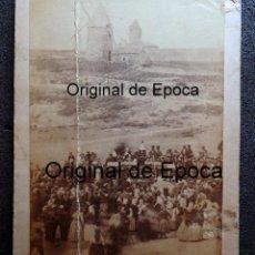 Fotografía antigua: (JX-180811)FOTOGRAFÍA ALBUMINA DE UNA EJECUCIÓN CON GARROTE VIL.CASTILLA O EXTREMADURA.1860-1880. Lote 129969303