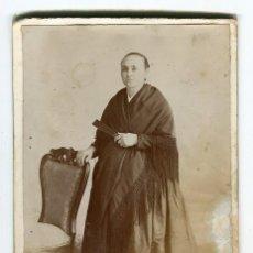 Fotografía antigua: TORTOSA J. ORTIZ FOTOGRAFO (CALLE DEN CARBO Nº 3) ANTIGUA FOTO DE SEÑORA -16,5 X 10,5 CMS. APROX.-. Lote 134819686