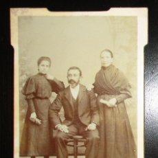 Fotografía antigua: ANTIGUA FOTOGRAFÍA DE FAMILIA ASTURIANA. RICARDO DEL RÍO, GIJÓN.. Lote 135727307