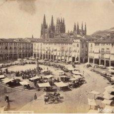 Fotografía antigua: 1870'S FOTOGRAFÍA ALBÚMINA ORIGINAL PLAZA MAYOR DE BURGOS. FOTÓGRAFO JEAN LAURENT 13,5X10CM. Lote 136222102