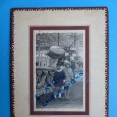 Fotografía antigua: VALENCIA - VIVEROS - AÑOS 1930-40. Lote 139086426