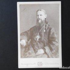 Fotografía antigua: ALBÚMINA DE SAINT JOHN OF KRONSTAD. Lote 142638525