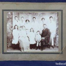 Fotografía antigua: ANTIGUA FOTO COLONIAL FAMILIA NUMEROSA AMERICA HABANA PATIO DON JUAN JOSÉ RUIZ HIJOS HIJAS S XIX. Lote 142032106