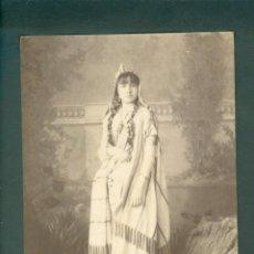Fotografía antigua: FOTOGRAFIA CARNAVAL BARCELONA DISFRACES ESPLUGAS SXIX (APROXIMADAMENTE 1870). Lote 142270666