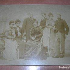 Fotografía antigua: MUY ANTIGUA FOTOGRAFÍA DE FAMILIA BURGUESA DE FINALES DEL SIGLO XIX O PRINCIPIOS DEL XX. Lote 144142686