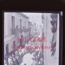 Fotografía antigua: VALENCIA O PROVINCIA - PROCESION - NEGATIVO EN CELULOIDE - AÑOS 1930-40. Lote 145048198