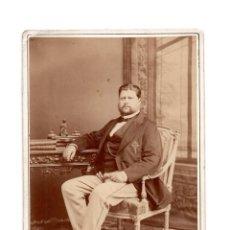 Fotografía antigua: FOTO CABINET - ESTUDIO FOTOGRÁFICO - E. JULIÁ. MADRID. IMAGEN DE GOBERNADOR FILIPINAS CON ISABEL II. Lote 147227838