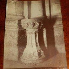 Fotografía antigua: ALBUMINA DE TARRAGONA, CATEDRALL, PILA PARA AGUA BENDITA, N. 85, FOTO TORRES, MIDE 22,5 X 17 CMS.. Lote 148428990