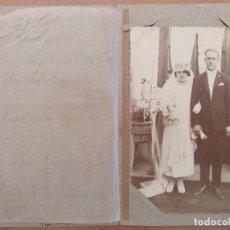 Fotografía antigua: FOTO DE BODA 1925 ANDALGALA REPUBLICA ARGENTINA 11 X 17 CM (APROX). Lote 157336782