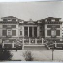 Fotografía antigua: MADRID ENTRADA AL MUSEO DE PINTURAS J. ROIG. Lote 164832118
