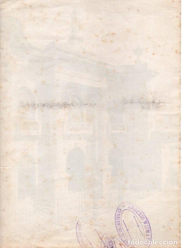 Fotografía antigua: BUENOS AIRES, SIGLO XIX, EDIFICIO DE LA LOGIA MASONICA, 150X205MM - Foto 2 - 166035110