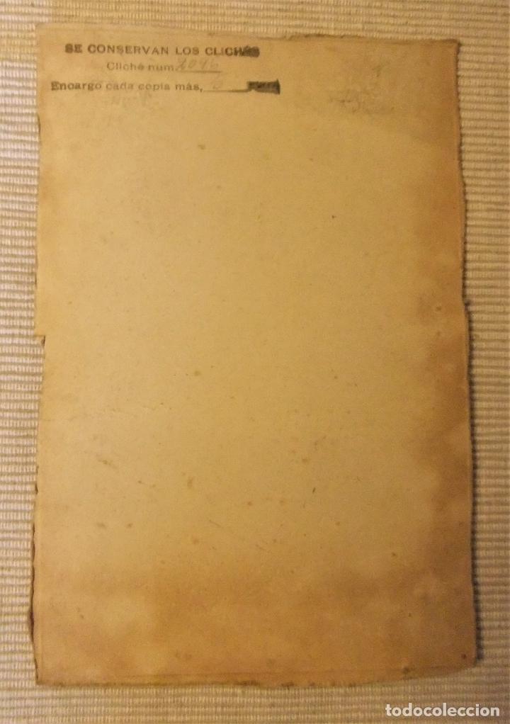 Fotografía antigua: FOTOGRAFIA DE MUJER EN LA ALHAMBRA DE GRANADA CON MARCO DE PIEL - Foto 4 - 168627692