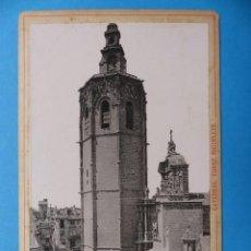 Fotografía antigua: VALENCIA - CATEDRAL, TORRE MIGUELETE - AÑOS 1880-1890, FOTOGRAFO ANTONIO GARCIA. Lote 171405008