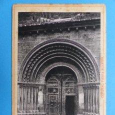 Fotografía antigua: VALENCIA - CATEDRAL PUERTA BIZANTINA - AÑOS 1880-1890, FOTOGRAFO ANTONIO GARCIA. Lote 171405160